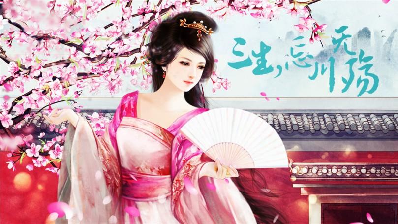 sansheng-image-02